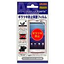 http://www.amazon.co.jp/exec/obidos/ASIN/B003A84F46/docomowiki-22